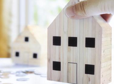 ¿Cómo se puede saber el valor catastral de una vivienda?